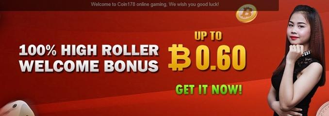 coin 178 0.6BTC signup bonus offer